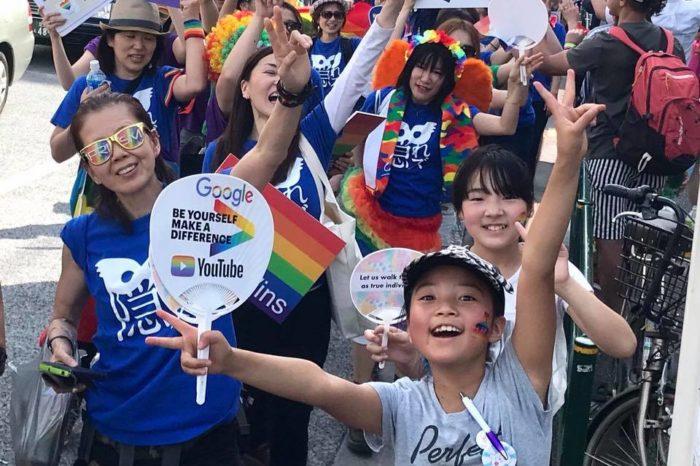 1人ひとりが自分らしく生き抜くために。Happy Pride 2020!